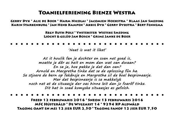 bienze westra2